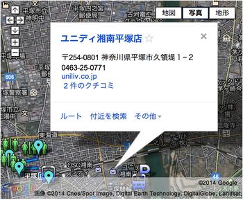 スクリーンショット 2014-06-29 1.26.26.png