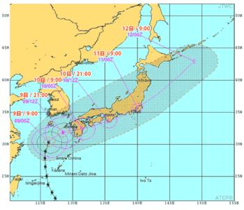 typhoon8-neoguri_us-navy1.png